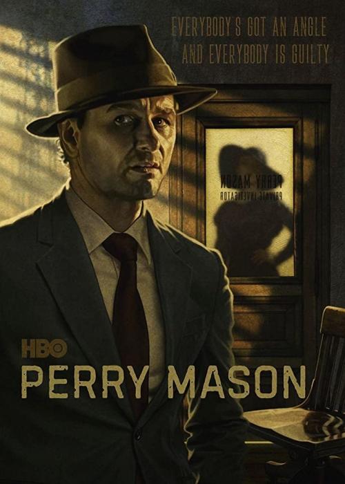Perry Mason - s01e04